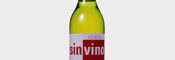 大塚食品がノンアルコールのワイン型高級飲料「シンビーノ」を発売